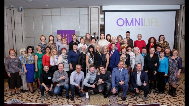Национальная Конференция Омнилайф, Москва, 7-8 октября 2017