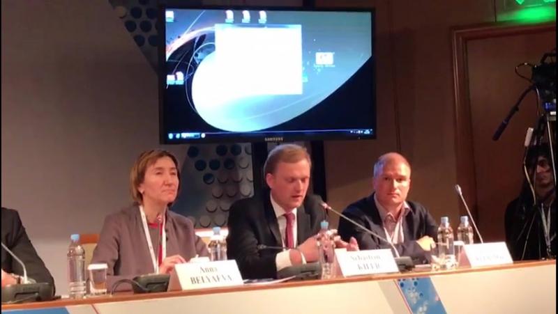 5-й Международный экспортный форум