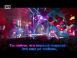 Музыка на Ю - Пой вместе с Иванушками!