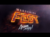 Церемония открытия WG Fest 2017