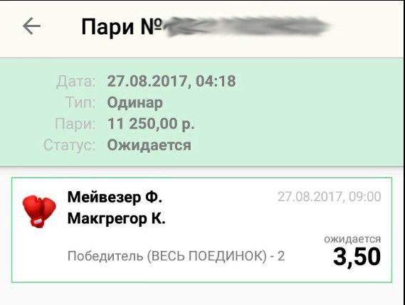 Максим Филипин | Москва