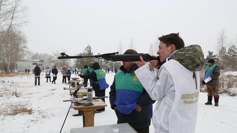 Охотничий биатлон юных охотников (17.03.2018, ЧВВАКУШ, п. Шагол, Челябинск)