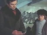 Тройка. 1985.(СССР. фильм про хоккей, спортивный, детский)