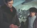 Тройка. 1985.СССР. фильм про хоккей, спортивный, детский