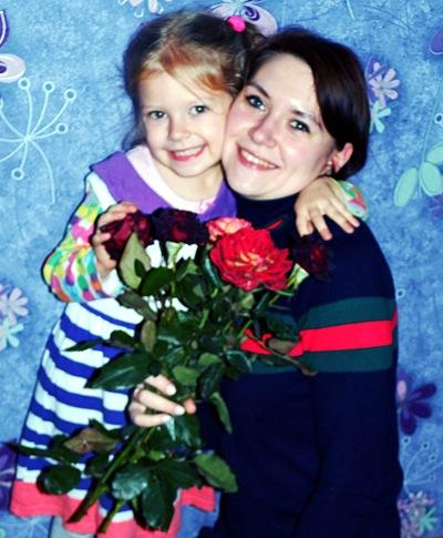 Валерия Удовиченко,