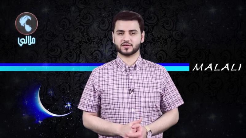 Пост и пища у шиитских мулл (Малали-02)