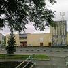 Dom-Kultury Poselka-Maysky