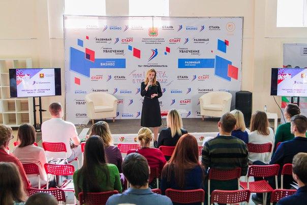Заждались результаты отбора на БЕСПЛАТНЫЕ курсы 'Бизнес-Старт' и 'Бизн