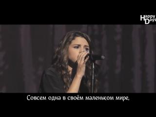Selena Gomez – Dream (рус.саб)
