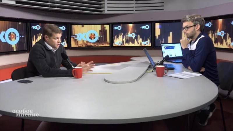 Александр Баунов - Не будут наши люди сами платить налоги.17.01.18 _Особое мнени