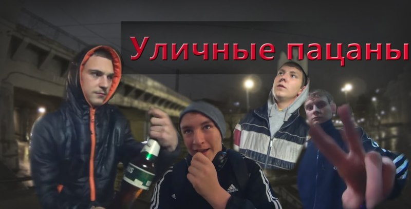 EDART.TV - Уличные пацаны 3 (Ielu puikas 3)