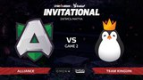 Alliance vs Team Kinguin, Вторая карта, SL Imbatv Invitational S5 Qualifier