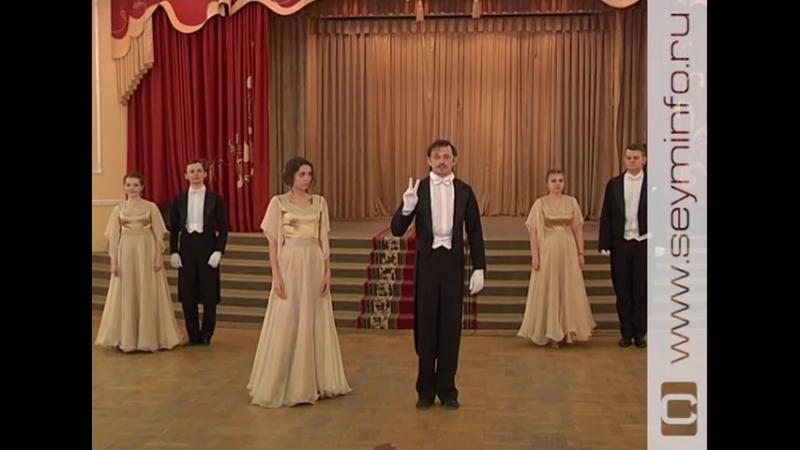 «Уроки танцев». Вальс-Гавот. ч.2. (25.06.2016)