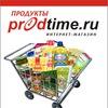 prodtime.ru|интернет-магазин продуктов