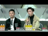 [РУСС. САБ]  180107 EXO Lay Yixing @ Idol Producer Preview (Trailer) 2