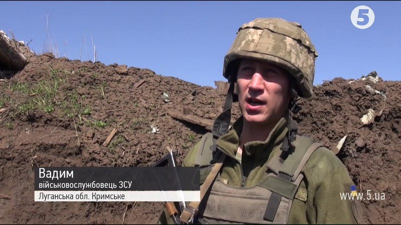 10 КВІТНЯ 2018 р. Бойовики зірвали Великоднє перемир'я на Луганщині