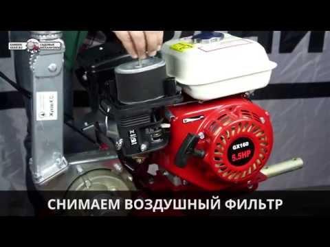 Замена двигателя на мотоблоках и культиваторах - Садовые Механизмы