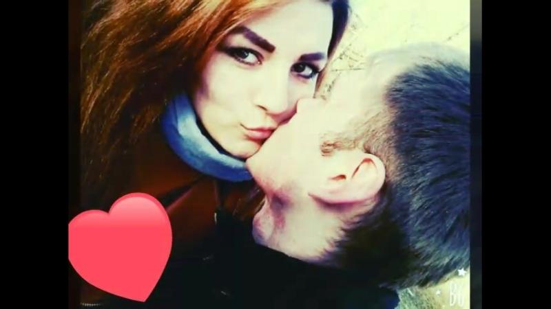 Рядом с тобой я счастлива!.)