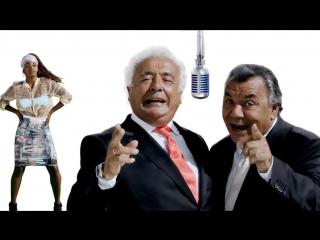 Кубинский ремикс знаменитой песни