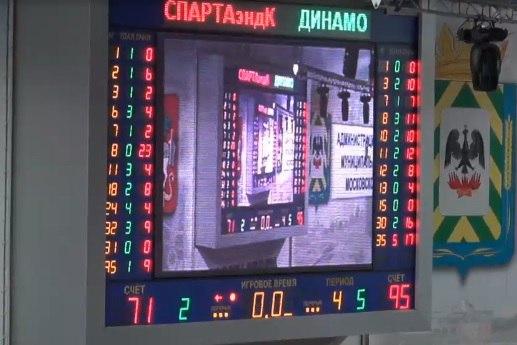 Курское «Динамо» продолжило победную серию, обыграв «Спарту»