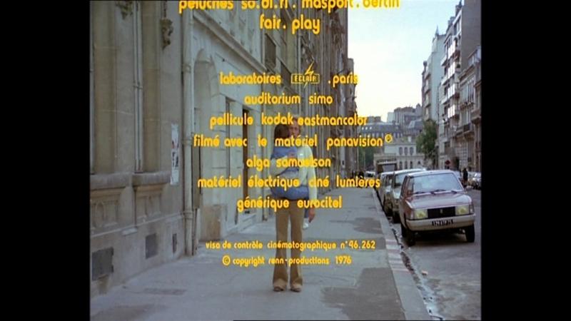 Игрушка Le Jouet 1976 часть 4