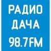 Радио Дача Челябинск