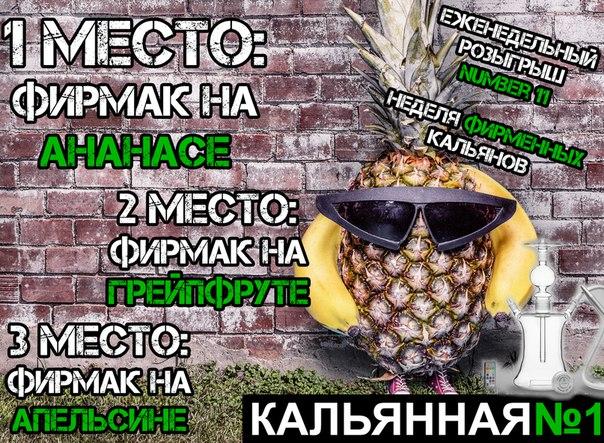 Фото №456239268 со страницы Данила Селихина