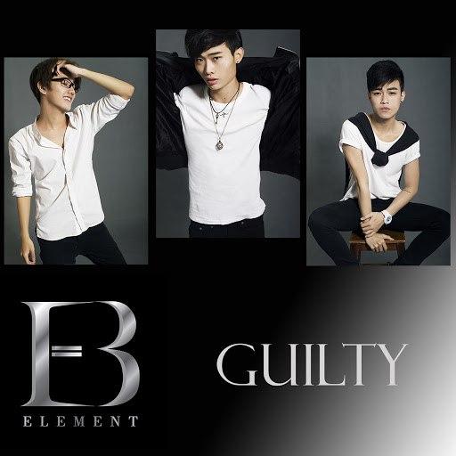 Element альбом Guilty
