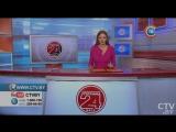 SkyWay. Новости 24 часа за 16.30 14.09.2017