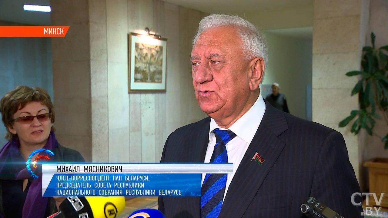 Выборы академиков ичленов-корреспондентов проходят вНАН