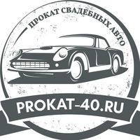 prokat40
