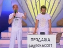 КВН Галустян продает DVD.mp4