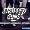 STRIPPED GUNS | Glam Metal Band