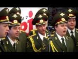Хор МВД на радио ЭНЕРДЖИ.