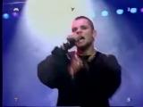 East 17   первый концерт в Москве   13 Января ,1996 года!