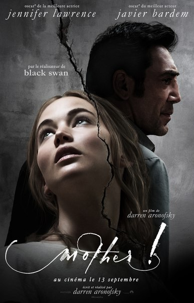 интересный фильм с захватывающим сюжетом смотреть