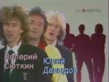 Замыкая круг - Рок-Ателье