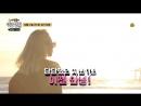 [TEASER] Тизер к 5 эп. программы tvN 'Double Life' (feat. CL, TaeYang O HYUK)