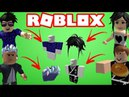 ROBLOX ITENS DOS YOUTUBERS I INEMAFOO, DOIS MARMOTAS, CAZUM8, CELE (LULUCA GAMES)