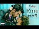 Kitni Bar Sukhwinder Singh Zindagi Kitni Haseen Hay New Songs 2016 Pakistani Songs
