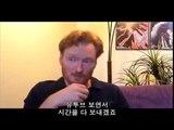 코난 오브라이언의 베스트 유투브 비디오 5 (한글자막)