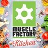MFKitchen - доставка здорового питания