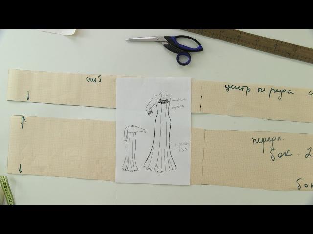 Конкурсное платье 4 Моделирование платья на рельефах с имитацией болеро Эскиз Елены Рыжкиной Часть 1