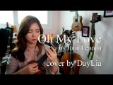 Oh My Love by John Lennon cover by DayLia