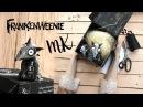 Совместный пошив игрушки Спарки Франкенвини Упаковка куклы перед отправкой. Мк, мастер-класс
