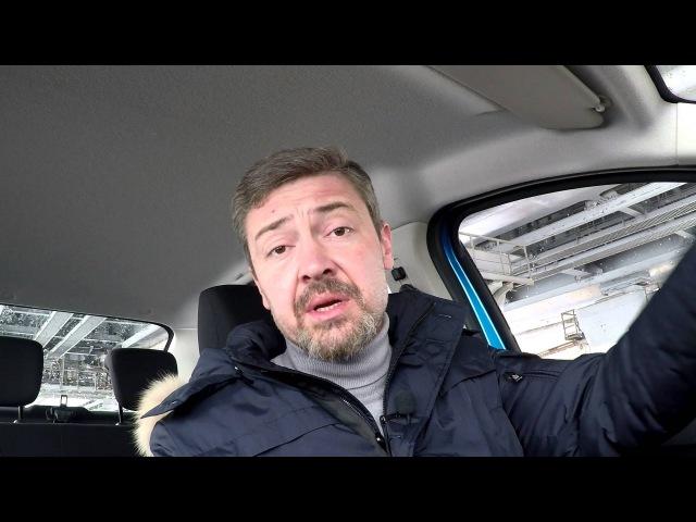 I.Z. лив не тест-драйв Renault Logan NEW