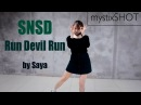MystixSHOT SNSD Girls' Generation Run Devil Run COVER DANCE by Saya