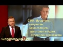 Questra AGAM Мошенник кинувший казахстанцев арестован и будет отправлен в Казахстан