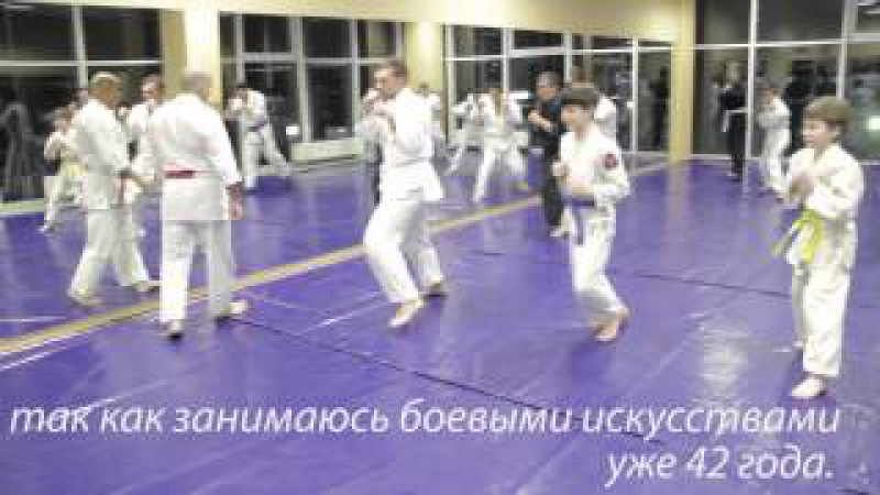 WASCA International Russia, Koryu Dojo