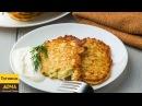 Бюджетное блюдо которое накормит всю семью Шницели из капусты